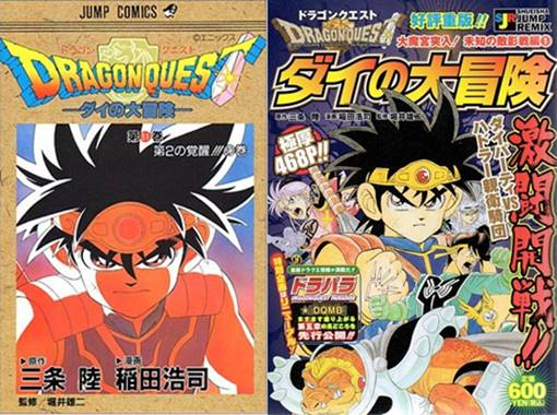 Dragon Quest Dai's Great Adventure Mangá
